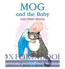 Книга Mog and the Baby and Other Stories Judith Kerr  9780008157999 купить Киев Украина