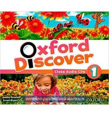 Диски для класса Oxford Discover 1 Class Audio CDs ISBN 9780194278997
