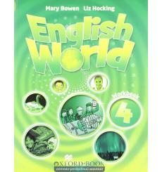 English World 4 Workbook