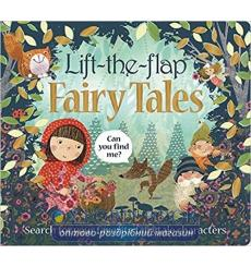 Книга с окошками Lift-the-Flap Fairy Tales Hans Christian Andersen, Jacob Grimm and Wilhelm Grimm, Roger Priddy купить Киев У...