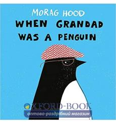 Книга When Grandad Was a Penguin Morag Hood 9781509814015 купить Киев Украина