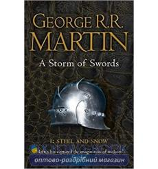 Книга A Song of Ice and Fire: A Storm of Swords: Steel and Snow (Book 3, Part 1) Martin, George R. R. ISBN 9780007447848 купи...