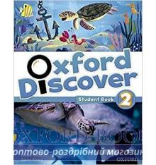 Учебник Oxford Discover 2 Students Book ISBN 9780194278638