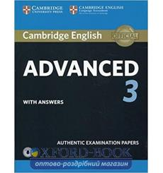 Учебник Cambridge English Advanced 3 Students Book + audio + key ISBN 9781108431224 купить Киев Украина
