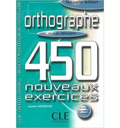 Книга 450 nouveaux exercices Orthographe Niveau Debutant Livre + corriges ISBN 9782090335934