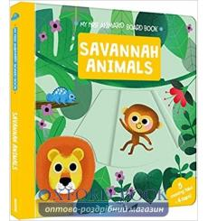 Книга с движущимися элементами My First Animated Board Book: Savannah Animals Daniel L. Roode ISBN 9782733871805 купить Киев ...