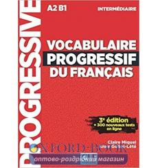 Словарь Vocabulaire Progressif du francais Interm?diaire Livre + CD audio 9782090380156 купить Киев Украина
