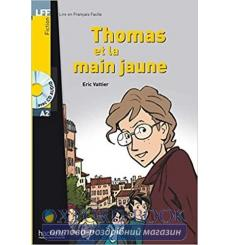 Lire en francais Facile a2 Thomas et la Main Jaune + CD audio 9782011554918 купить Киев Украина