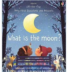 Книга с окошками Lift-the-Flap Very First Questions and Answers: What is the Moon? Katie Daynes, Marta Alvarez Miguens