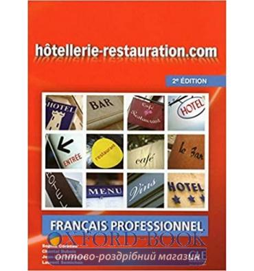 Книга H?tellerie-Restauration.com 2e ?dition Livre + CD audio ISBN 9782090380460