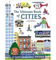 Книга с движущимися элементами The Ultimate Book of Cities Anne-Sophie Baumann, Didier Balicevic ISBN 9791027600793 купить Ки...