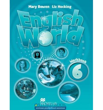 Тетрадь English World 6 workbook 9780230024823 купить Киев Украина