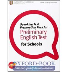 Книга Speaking Test preparation Pack for Preliminary for Schools with Speaking Test DVD 9781906438593 купить Киев Украина