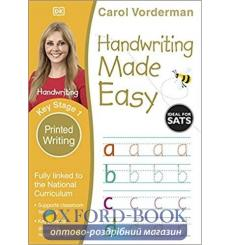 Handwriting Made Easy Key Stage 1: Printed Writing Carol Vorderman 9780241198674 купить Киев Украина