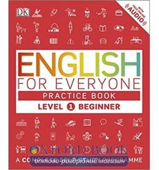 Книга English for Everyone 1 Beginner Practice Book: A Complete Self-Study Programme But, T ISBN 9780241243510 купить Киев Ук...
