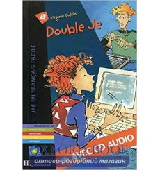 Lire en Francais Facile a1 Double Je + CD audio 9782011553973 купить Киев Украина