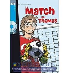 Lire en Francais Facile a1 Le Match de Thomas + CD audio 9782011556813 купить Киев Украина