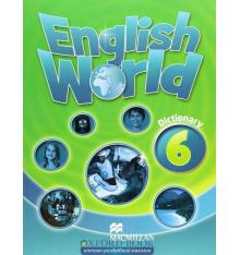 Словарь English World 6 Dictionary ISBN 9780230032194