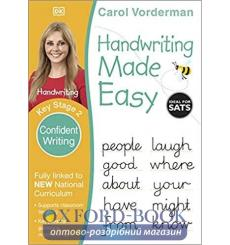 Handwriting Made Easy Key Stage 2: Confident Writing Carol Vorderman  9780241198681 купить Киев Украина