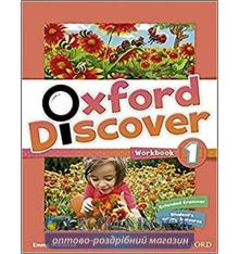 Тетрадь Oxford Discover 1 workbook 9780194278584