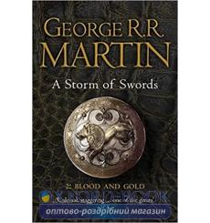 Книга A Storm of Swords: Blood and Gold (Book 3, Part 2) George R. R. Martin ISBN 9780007447855 купить Киев Украина