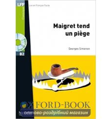 Lire en francais Facile b2 Maigret tend un pi?ge + CD audio 9782011557551 купить Киев Украина