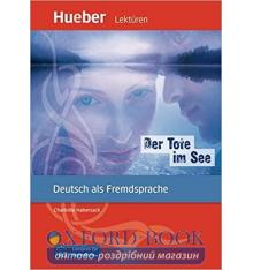 Книга Der Tote im See 9783191116729