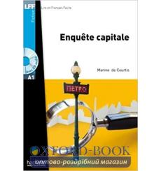 Lire en Francais Facile a1 Enquete capitale + CD audio 9782011557377 купить Киев Украина