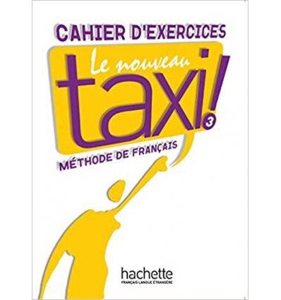Книга Le Nouveau Taxi! 3 Cahier ISBN 9782011555595