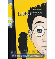 Lire en francais Facile a2 La Disparition + CD audio 9782011553966 купить Киев Украина
