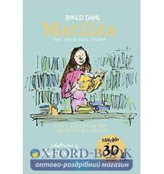 Matilda (Matilda at 30: Chief Executive of the British Library Special Edition) Quentin Blake, Roald Dahl купить Киев Украина
