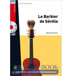 Lire en francais Facile b1 Le barbier de S?ville + CD audio 9782011559807 купить Киев Украина