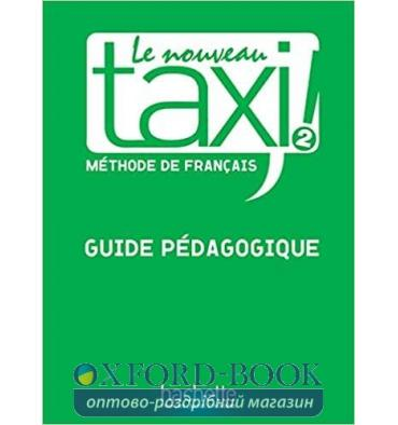 Книга Le Nouveau Taxi! 2 Guide P?dagogique ISBN 9782011555533
