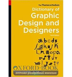 Книга The Thames and Hudson Dictionary of Graphic Design and Designers Alan Livingston, Isabella Livingston 9780500204139 куп...