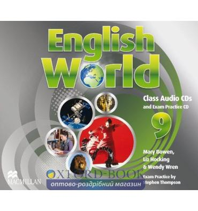 English World 9 Class Audio CD (3)