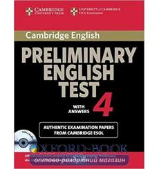 Учебник Cambridge English Preliminary 4 Self-study Pack (Students Book with answers and Audio CDs (2)) 9780521755320 купить К...