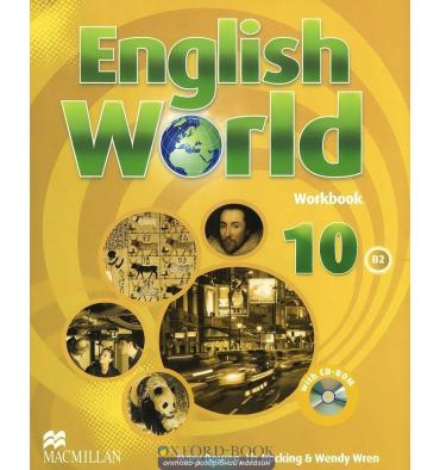 English World 10 Workbook & CD-Rom