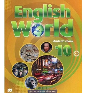 English World 10 Pupil's Book