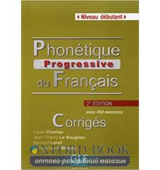Книга Phonetique Progressive du francais Debutant Corriges 9782090381115 купить Киев Украина