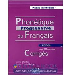 Книга Phonetique Progressive du francais Intermediaire Corriges 9782090381689 купить Киев Украина