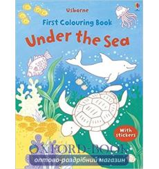 First Colouring Book: Under the Sea Jessica Greenwell  9781409534792 купить Киев Украина