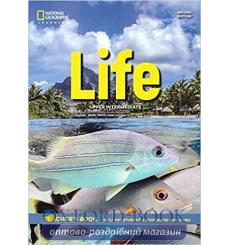 Учебник Life Upper-Intermediate Teachers book includes Students Book Audio CD and DVD Sayer Mike 3rd Edition 9781337286305 ку...
