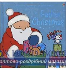 Книжка Sparkly Touchy-Feely Father Christmas ISBN 9780746089231