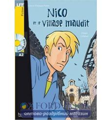 Lire en francais Facile a2 Nico et le Village Maudit + CD audio 9782011555984 купить Киев Украина