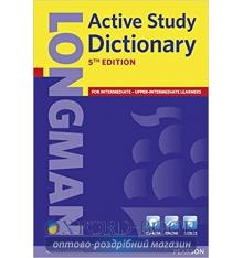 Словарь Longman Active Study Dictionary (5th Edition) with CD-ROM British English ISBN 9781408232361