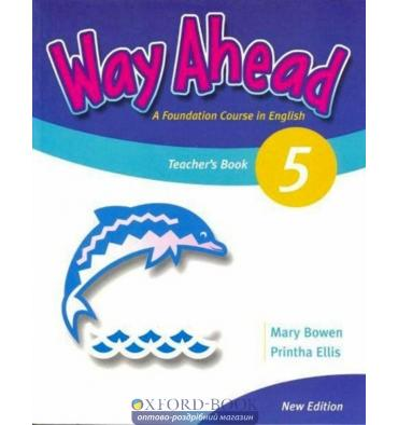 Way Ahead Revised 5 Teacher's Book