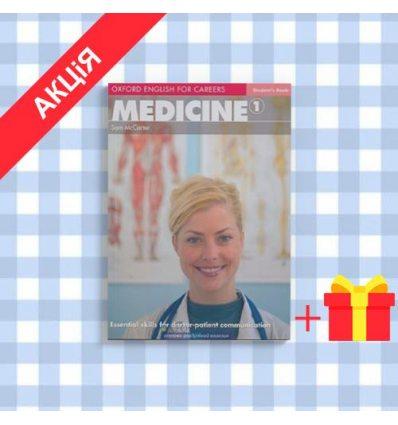 Учебник Oxford English for Careers: Medicine 1: students book 9780194023009 купить Киев Украина