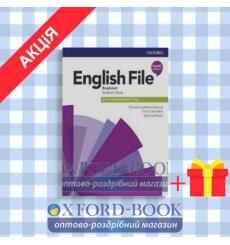 Рабочая тетрадь English File 4th Edition Beginner workbook with Key ISBN 9780194031165