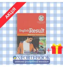 Учебник English Result Elementary Students Book with DVD ISBN 9780194129541