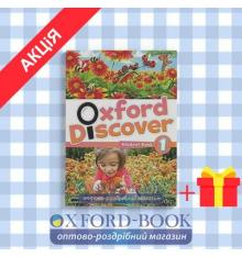 Учебник Oxford Discover 1 Student Book ISBN 9780194278553